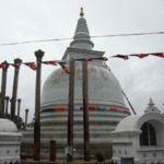 Thuparamaya Dagaba -Sri Lanka