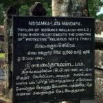Nissanka Latha Mandapaya