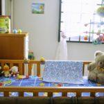 Photos of Baby Nursery