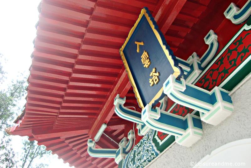The 7 Storey Pagoda-Chinese-Garden-Singapore