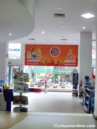 At the entrance of Kids City Asia