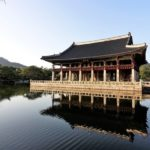24 Hours in Seoul, South Korea : 5 Attractions You Must Do