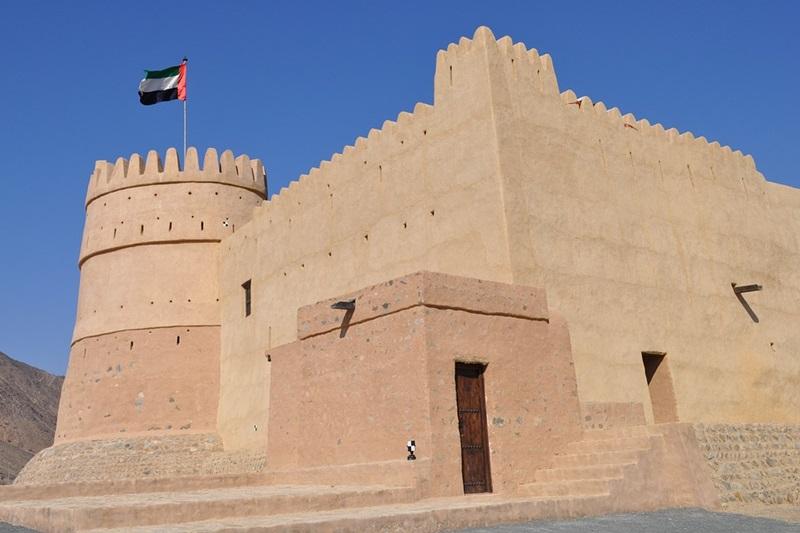 Fujairah City Tour UAE
