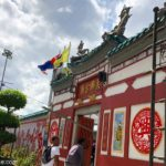 Johor Bahru Old Chinese Temple – Malaysia