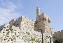Top 3 Private Israel Tours