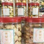 CNY Goodies from Pineapple Tart Singapore #Review